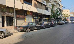 توقيف شاحنة محملة بالخضار السوري المهرب في صيدا
