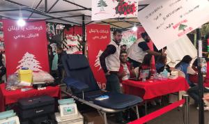أنشطة توعوية وحملة للتبرع بالدم خلال اعتصام صيدا
