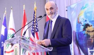 """جعجع لمن يهاجمون """"القوات"""": استمعوا إلى ما يريده اللبنانيون"""