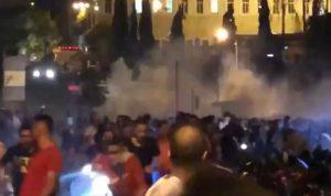 في وسط بيروت.. مواجهات بين المتظاهرين وقوى الأمن واطلاق قنابل مسيلة للدموع