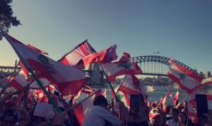 بالفيديو والصور: تظاهرة لبنانية في سيدني