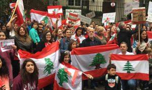 تظاهرة حاشدة للجالية اللبنانية في واشنطن (فيديو)