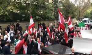 تظاهرة كبيرة للبنانيين في واشنطن دعمًا لحراك لبنان (فيديو)