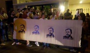 وقفة احتجاجية أمام مكتب السنيورة في الهلالية