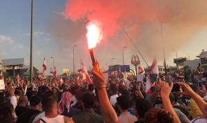 السلبية تطبع لقاء باريس الثلاثي في شأن لبنان