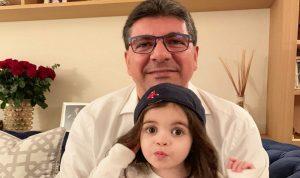 زوجة بهاء الحريري تنسف الإشاعات المتداولة حوله