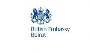 بعد حكم الإدانة في قضية قتل الموظفة البريطانية.. السفارة تعلّق