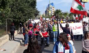 مسيرة حاشدة في كفررمان وسط تدابير أمنية مشددة