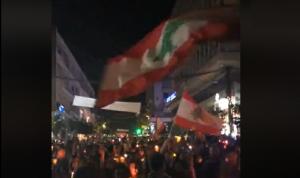 بالفيديو: الاحتجاجات مستمرة في كفررمان