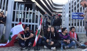 بالفيديو والصور: الثوار مستمرون..احتجاجات أمام المؤسسات العامة