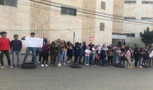 وقفات احتجاجية لتلامذة الرسمية في مشمش وحرار العكاريتين