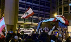 بالفيديو: الثوار يودعون الشهيد علاء أبو فخر في رياض الصلح