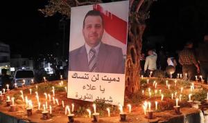 الجالية اللبنانية في الكويت تنعي الشهيد علاء أبو فخر