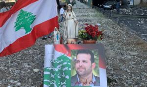 عائلة علاء أبو فخر: ابننا رحل من أجل قضية وطن