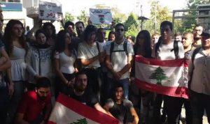 طلاب الجامعات والمدارس يتحركون.. احتجاجات دعمًا لمطالب الشعب