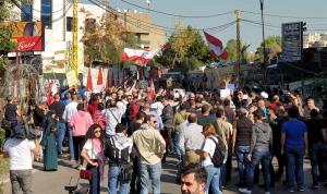 بالصور: تظاهرة أمام السفارة الأميركية في عوكر