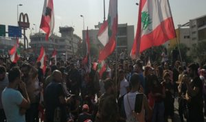 تظاهرة على طريق قصر بعبدا المقفل من كافة الاتجاهات (صور)