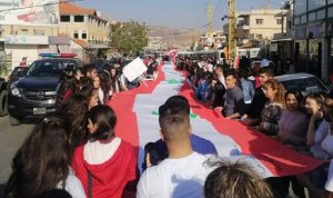 تحركات احتجاجية حاشدة في راشيا وحاصبيا