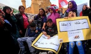 مصير 12000 طفل في مهب الريح… والأهالي يحتجون الثلثاء