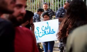 """إخفاء قسري لمتظاهر ببعبدا: """"الدولة البوليسيّة"""" تركت آثارها على جسده"""