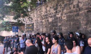 اعتصام امام وزارة الخارجية (بالفيديو والصور)