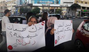 في الضاحية.. نساء ينفذن احتجاجًا صامتًا