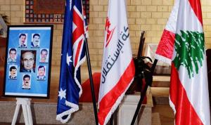 """""""حركة الاستقلال"""" في ملبورن تحيي ذكرى استشهاد الرئيس معوض ورفاقه"""