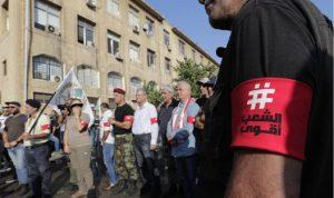 هل دخل لبنان ساحة الكباش الأميركيّ – الإيرانيّ؟