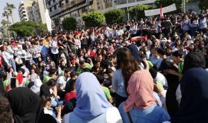 في صيدا.. اعتصامات لطلاب الجامعات والمدارس