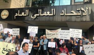 تظاهرة نقابية من أمام الاتحاد العمالي باتجاه رياض الصلح