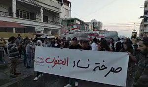 بالفيديو- مسيرة نسائية في صور