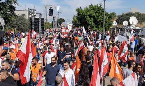تظاهرة بعبدا المدعومة من حزب الله تزيد من تعقيدات تشكيل الحكومة اللبنانية