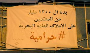 من يُغطّي داني خوري وجهاد العرب؟