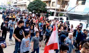 مسيرات طالبية في طرابلس ولقاءات حوارية وتثقيفية