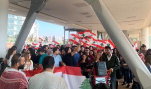 """تحرك لطلاب """"اللبنانية"""" في الشمال"""