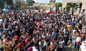 تظاهرة طالبية أمام وزارة التربية.. والمحتجون يحرقون الكتب!