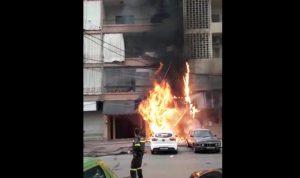 بالفيديو- حريق في سد البوشرية