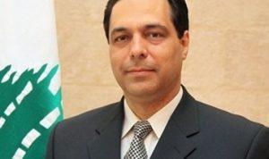 حسان دياب رئيساً مكلفاً.. تأليف الحكومة بـ70 صوتاً؟