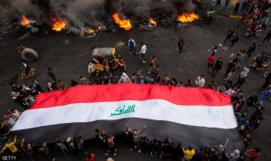 احتجاجات وقطع طرق ومواجهات في العراق