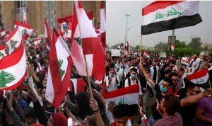 لبنان يتسبب بأزمة سياسية كبيرة في العراق… واستدعاء وزراء