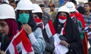 المحتجون في العراق يغلقون طرقا رئيسية