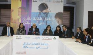 جبق يطلق الحملة الوطنية للتلقيح ضد مرض الحصبة