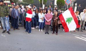 تظاهرة في كفررمان رفضا لاحتكار الشركات للمحروقات