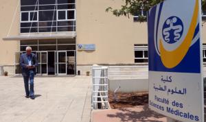 """المستشفيات نحو خفض رواتب طلاب طب """"اللبنانية"""""""