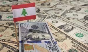 سندات لبنان-استحقاق آذار تهوي في أسوأ أيامها على الإطلاق