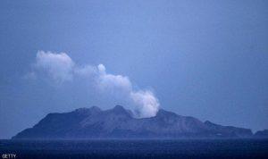 بركان نيوزلندا يقتل 17 شخصا