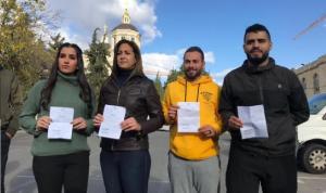 """إسرائيل احتجزت 4 صحافيين من """"تلفزيون فلسطين"""" في القدس"""