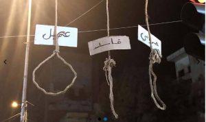 """إضراب في صيدا: رفْض الانتحار… وتعليق """"المشانق"""""""