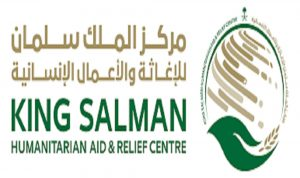 مركز الملك سلمان وزع 466 سلة غذائية في البقاع