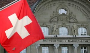 """هذا ما اعلنه خليل عن """"الاموال المنهوبة المشتبه بوجودها"""" في سويسرا!"""